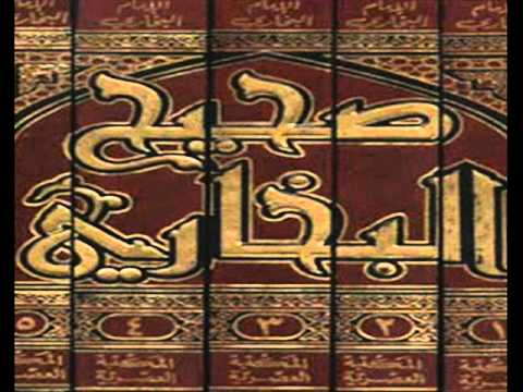 كتاب صحيح البخاري تحميل