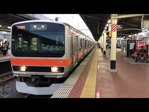 武蔵野線E231系0番台 千ケヨMU12編成 東京行き 新浦安駅発車