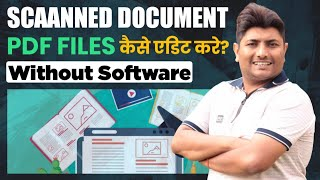 How To Edit Scanned Document In Word   Edit PDf Files Without any Sofware  Hindi