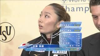 2007 Worlds Ladies FS Miki Ando 安藤美姫 検索動画 21