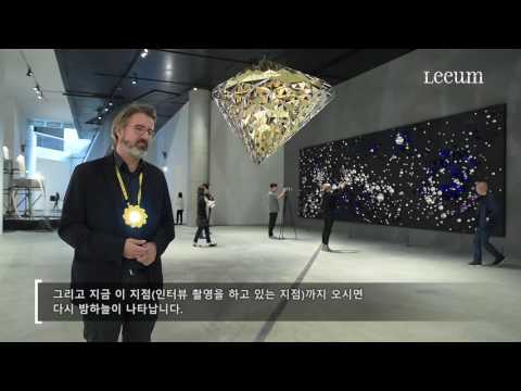 Artist Interview: Olafur Eliasson at Leeum, Samsung Museum of Art