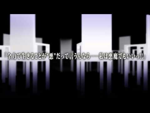 Fortissimo EXA//Akkord:Bsusvier OP - Yousei Teikoku - Asgard