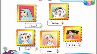لغتي الصف الأول الابتدائي الفصل الأول www.edah1.com