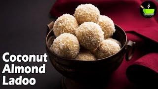Coconut Almond Ladoo | Coconut Almond Balls | How To Make Badam Ladoo Recipe | Badam Ke Laddu| Ladoo