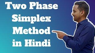 TWO PHASE SIMPLEX METHOD IN EASY WAY IN HINDI:- Gourav Manjrekar