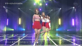 [HD 1080p] 150515 NTV Buzz Rhythm KARA - Behind-the-Scenes + SUMMER☆GIC (サマー☆ジック)