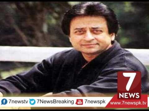 Film Actor Nadeem 75th Birthday