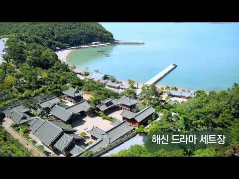 건강의 섬 완도 홍보 동영상