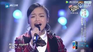 Xiaoyun Huang - The Voice of China compilation - 15 years old girl (including All By Myself)