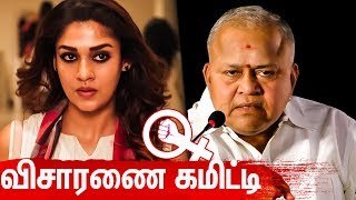 Nayathara Request Accepted : Vishakha Commitee In Nadigar Sangam | Hot News