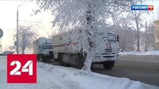 Смотреть видео Авария на теплотрассе: жители Новосибирска и Барнаула не могут спрятаться от 30-градусного мороза … онлайн