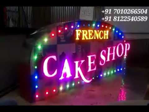 3D LED Letters Sign Name Board Display Showroom Advertising India +91 8122540589