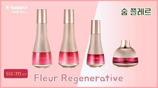 SU:M Fleur Regenerative Review…