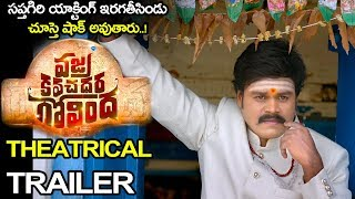 Vajra Kavachadhara Govinda Theatrical Trailer Saptagiri Arun Pawar Movie Stories