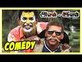 Avan Ivan   Avan Ivan Movie Comedy scenes   Avan Ivan Tamil movie full Comedy Scenes   Vishal   Arya