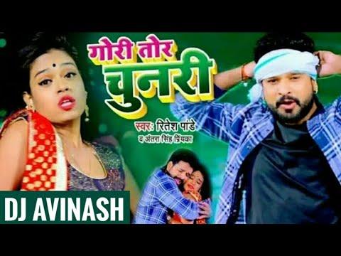 Gori-Tor-Chunari-Ba-Lal-Re-(Ritesh Pandey )-Dj-Avinash-Production-Gorakhpur-7905544841