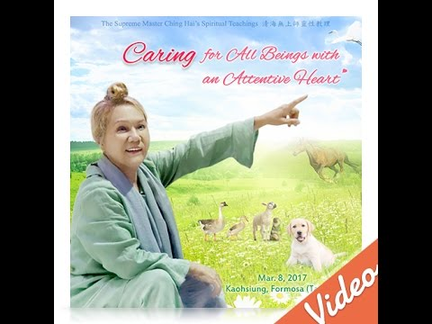 Caring for All Beings with an .... eng sub - chinese - 2017 - CHINGHAI
