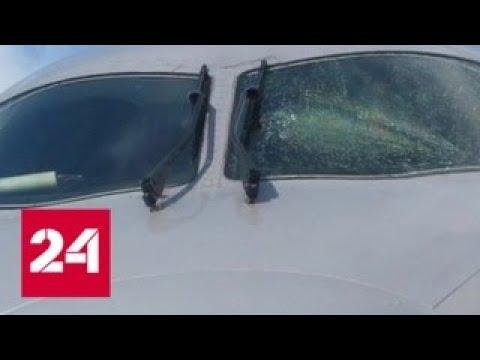 Вылетевший из Шереметьево самолет вернулся обратно из-за треснувшего стекла - Россия 24