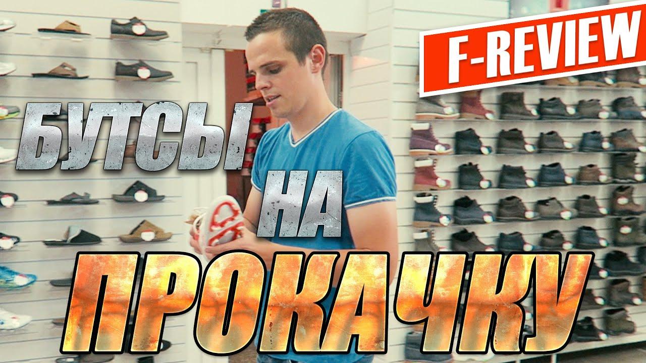 9 июл 2015. Казанская обувная фабрика «спартак» получила контроль над компаниями. Primorosso – обувной бренд российской сети, в которую.