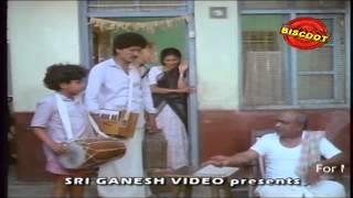 Love Maadi Nodu Kannada Movie Comedy Scene | Srilatha | Master Manjunath | Kashinath Movies