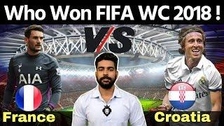 FIFA World Cup Winner 2018 | France vs Croatia | Praveen Dilliwala