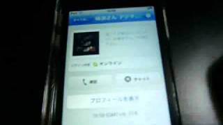 iPodtouchやiPhoneで無料通話♪Skype(スカイプ)アプリの使い方 thumbnail