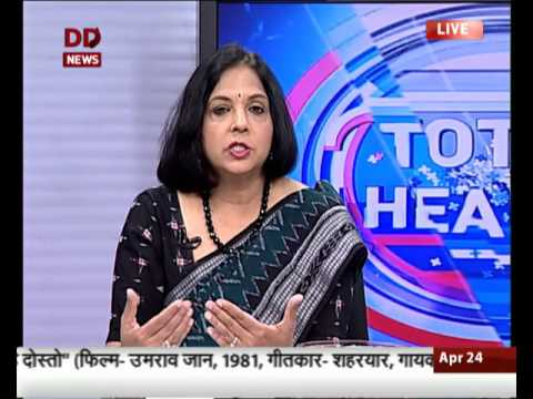 Total Health: Summer and Health problems | April 24