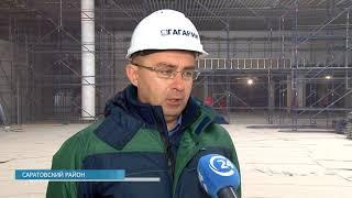 """В строящемся аэропорту """"Гагарин"""" начались отделочные работы"""