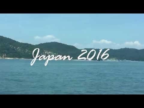 Japan Grad Trip 2016