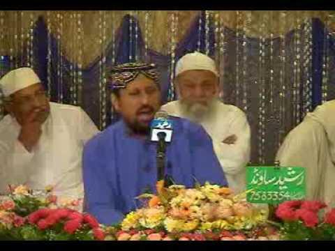 Mehfil e Naat Marhaba Hall Township 15/32(Taufeeq Ahmad Taufeeq1)
