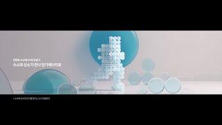 [광고] 2021 시보광고, 지속가능한 미래로 &quo…