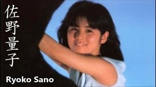 佐野量子の画像集です。(さのりょうこ)Ryoko Sanoは静岡県富士宮市出...