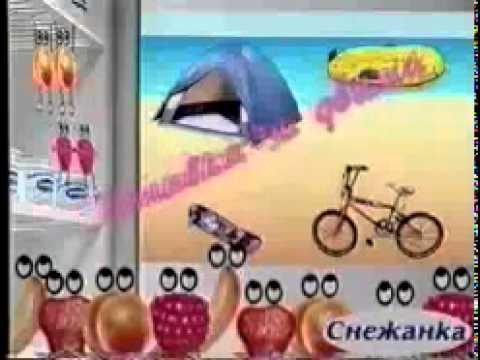 Danone BG TV ad 8