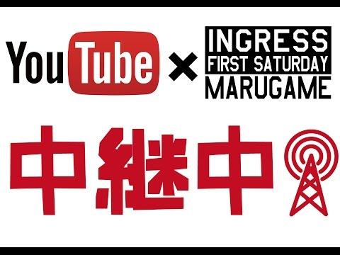 Ingress MARUGAME FS Opening