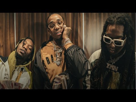 Migos - To Hotty