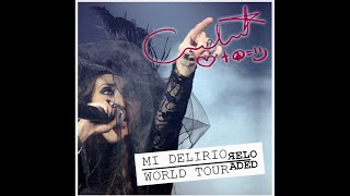 Anahí - Mi Delírio World Tour - Reloaded (CD Completo)