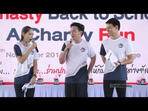 VIDEO HighLight : Dynasty Back to School A Charity Run