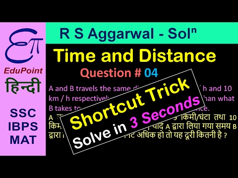 Time and Distance ► R S Aggarwal Solution 4 ★ SSC IBPS MAT ★ EduPoint