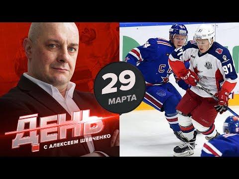 НХЛ забирает лучших из КХЛ. День с Алексеем Шевченко