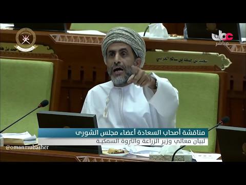 مداخلة سعادة أحمد بن محمد  الهدابي ممثل ولاية بدبد 4 مايو 2017م