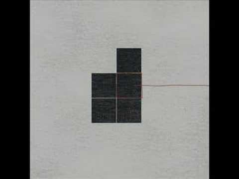 Nine Inch Nails - Discipline