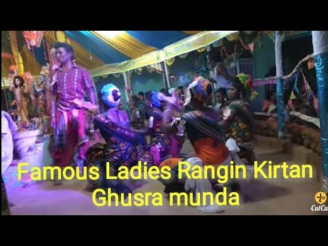 Ladies rangin kirtan party