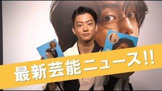 """健太郎""""改め、俳優の伊藤健太郎さんが自身初となる写真展『G 健太郎 写..."""
