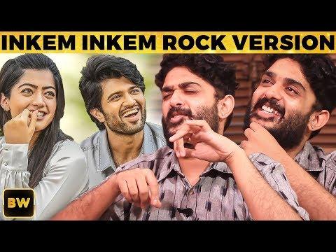 Inkem Inkem Rock Version By Sid Sriram | Vijay Deverakonda | Geetha Govindam | MY 323