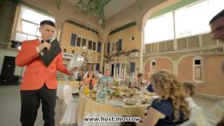 Ведущий на свадьбу Владимир Меркушев Москва