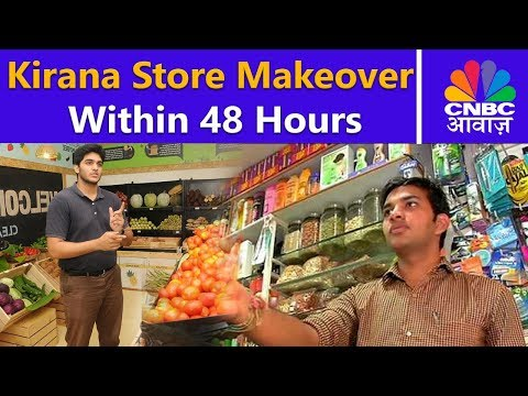 Kirana Store Makeover Within 48 Hours | Awaaz Entrepreneur | CNBC Awaaz