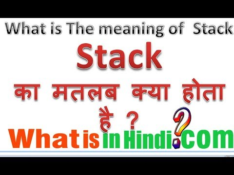 fhd का मतलब क्या होता है | What is the meaning of