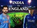 India Vs England 1st odi 2018, Ind vs Eng 2018 Cricket Live Match update