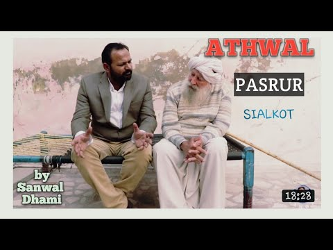 ATHWAL ||  PASRUR || SIALKOT || EPISODE 208 || BY SANWAL DHAMI || PARTITION OF PUNJAB 1947