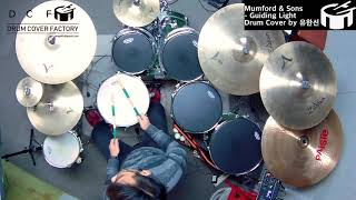 [DCF]Mumford & Sons - Guiding Light Drum Cover by 유한선 Video